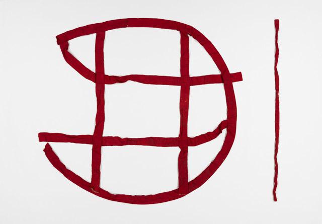 櫃覆町形帯(ひつおおいのまちがたのおび):「第 70 回正倉院展」奈良国立博物館 会期「10月27日~11月12日」