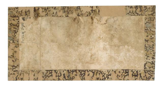 華厳経論帙(けごんきょうろんのちつ):「第 70 回正倉院展」奈良国立博物館 会期「10月27日~11月12日」