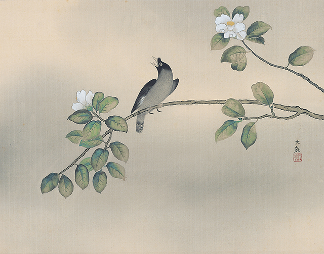 横山大観「鵙鸐」1947年:「椿つれづれ」資生堂アートハウス