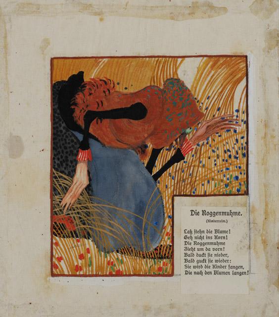 フェルディナント・アンドリ《ライ麦おばさん》 (アウグスト・コピッシュ『精選詩集』「ゲルラハ青少年叢書 第13巻」のための挿絵)1903年頃 京都国立近代美術館:「世紀末ウィーンのグラフィック デザインそして生活の刷新にむけて」京都国立近代美術館