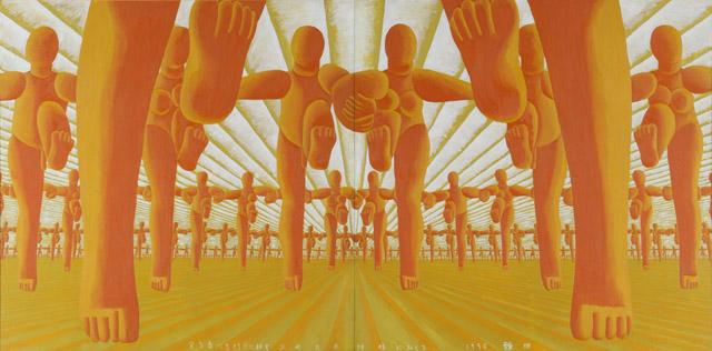 靉嘔《田園》1956:「百年の編み手たち -流動する日本の近現代美術-」東京都現代美術館