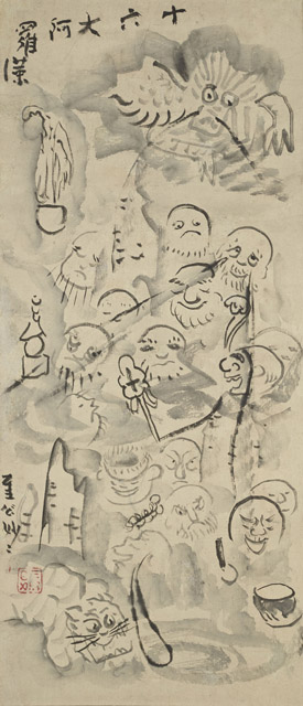 仙厓義梵 十六羅漢図:「春の江戸絵画まつり へそまがり日本美術 禅画からヘタウマまで」府中市美術館