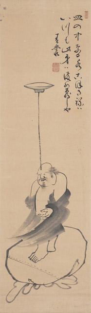 春叢紹珠 皿回し布袋図(前期・後期展示):「春の江戸絵画まつり へそまがり日本美術 禅画からヘタウマまで」府中市美術館