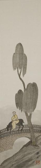 夏目漱石 柳下騎驢図(前期・後期展示):「春の江戸絵画まつり へそまがり日本美術 禅画からヘタウマまで」府中市美術館