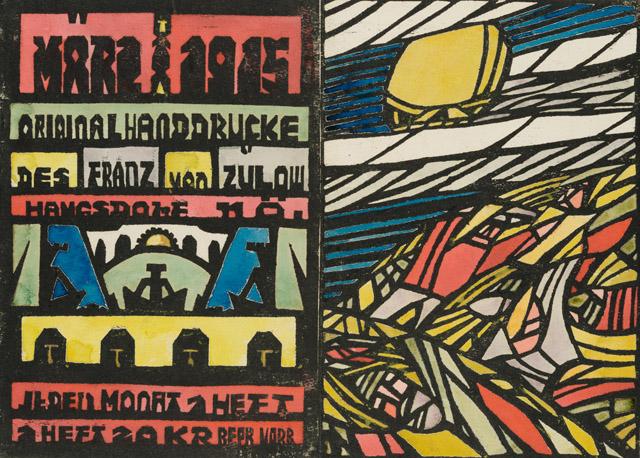 フランツ・フォン・ツューロウ《月刊帳》1915年3月版 1915年 京都国立近代美術館:「世紀末ウィーンのグラフィック デザインそして生活の刷新にむけて」京都国立近代美術館