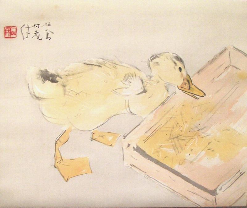新春展 小品画の魅力 ― 暮らしを彩る日本画 ―