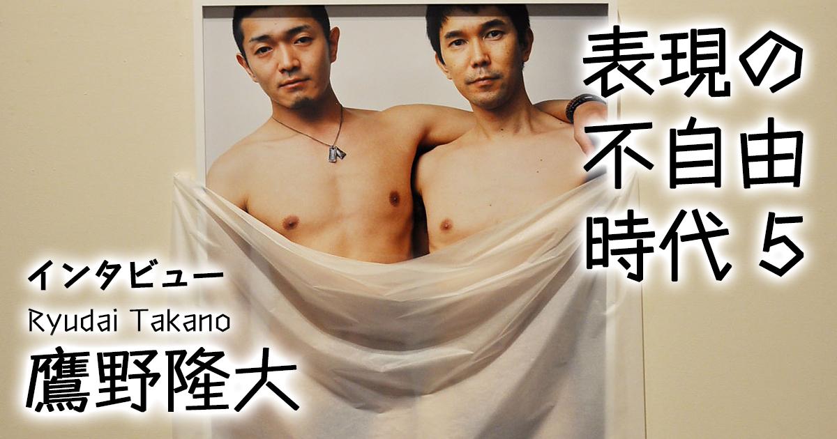 """with KJ#2(2007)"" シリーズ「おれと」より ©️Ryudai Takano Courtesy of Yumiko Chiba Associates, Zeit-Foto Salon"