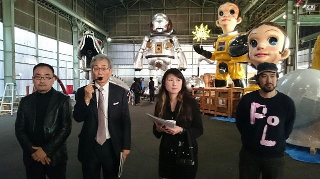 左からヤノベケンジ氏、芝川社長、木ノ下智恵子氏、金氏徹平氏