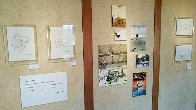 同時期に「北加賀屋みんなのうえん」で開催されていた國府理追悼展「Parabolic Farm」。「北加賀屋みんなのうえん」は千島土地の地域創生・社会貢献事業の一環で実施されている
