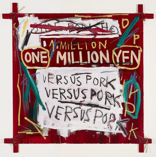 ジャン=ミシェル・バスキア Napoleon, 1982 Acrylic and oilstick on canvas, mounted on tied wood supports 121.92 x 121.92 cm Private Collection, Courtesy of the Milwaukee Art Museum Photo: John R. Glembin Artwork © Estate of Jean-Michel Basquiat. Licensed by Artestar, New York